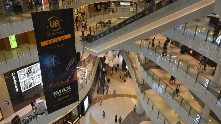 MOKO Mall