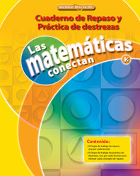 Math Connects, Grade K, Real-World Problem Solving Readers Package (Spanish)