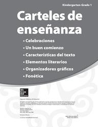 Lectura Maravillas, Grades K-1, Teaching Posters