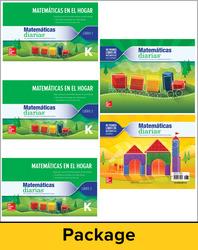 EM4 Spanish Comprehensive Student Materials Set Grade K