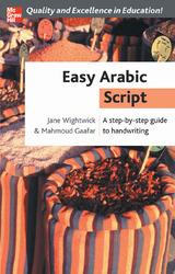 Easy Arabic Script
