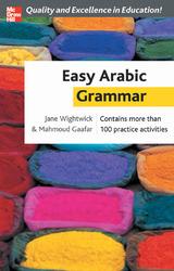 Easy Arabic Grammar