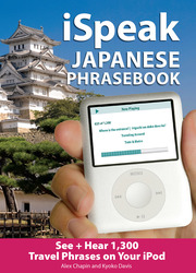 iSpeak Japanese Phrasebook (MP3 CD + Guide)