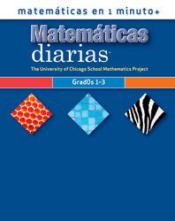 Everyday Mathematics, Grades 1-3, Matemáticas en 1 minuto