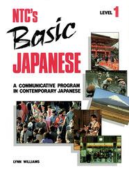 NTC Basic Japanese Level 1, Student Edition