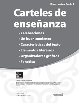 Lectura Maravillas, Grades K-1, Teaching Posters