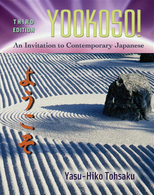 Workbook/Laboratory Manual to accompany Yookoso!: An Invitation to Contemporary Japanese
