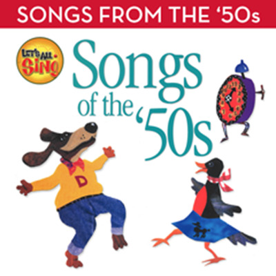 Music Studio Marketplace, Grades 4 -12, Let's All Sing | Songs from the 50's, 6-Year Subscription