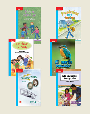 Maravillas Grade 1 On-Level 1 of 30 Leveled Reader Package