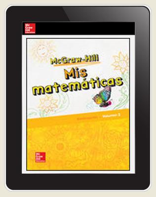 McGraw-Hill My Math, Teacher Center 5 Year Subscription Grade K