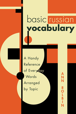 Basic Russian Book 2, Vocabulary Booklet